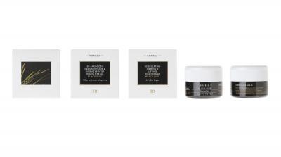 Black Pine 3D Nachtcreme für alle Hauttypen
